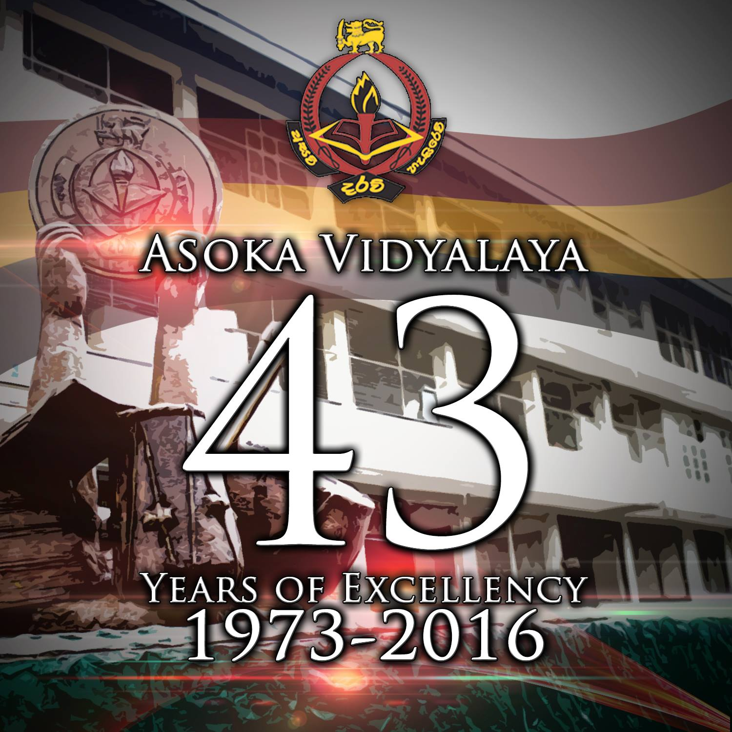 Celebrating 43 years of Excellency